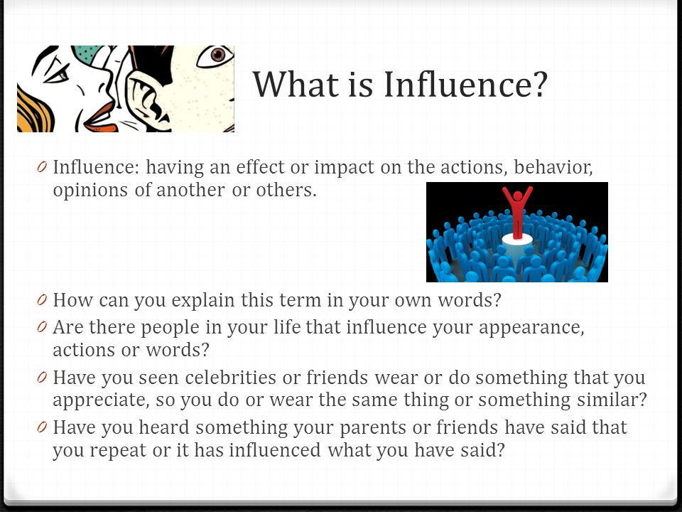 why are we influenced by others