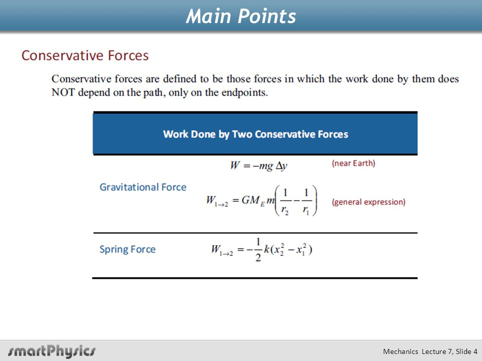 Classical Mechanics Lecture 8 - ppt video online download