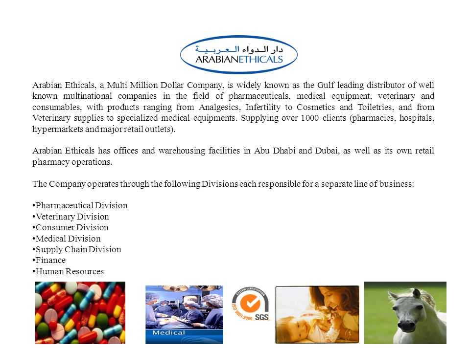 Medical Consumables Suppliers In Dubai