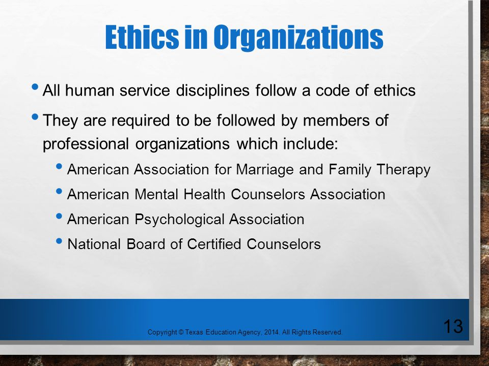 Ethical Standards And Confidentiality Ppt Download