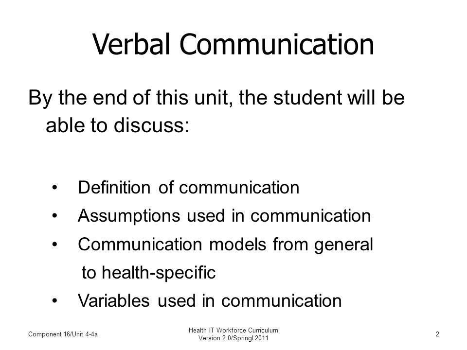 what are the key elements of communication