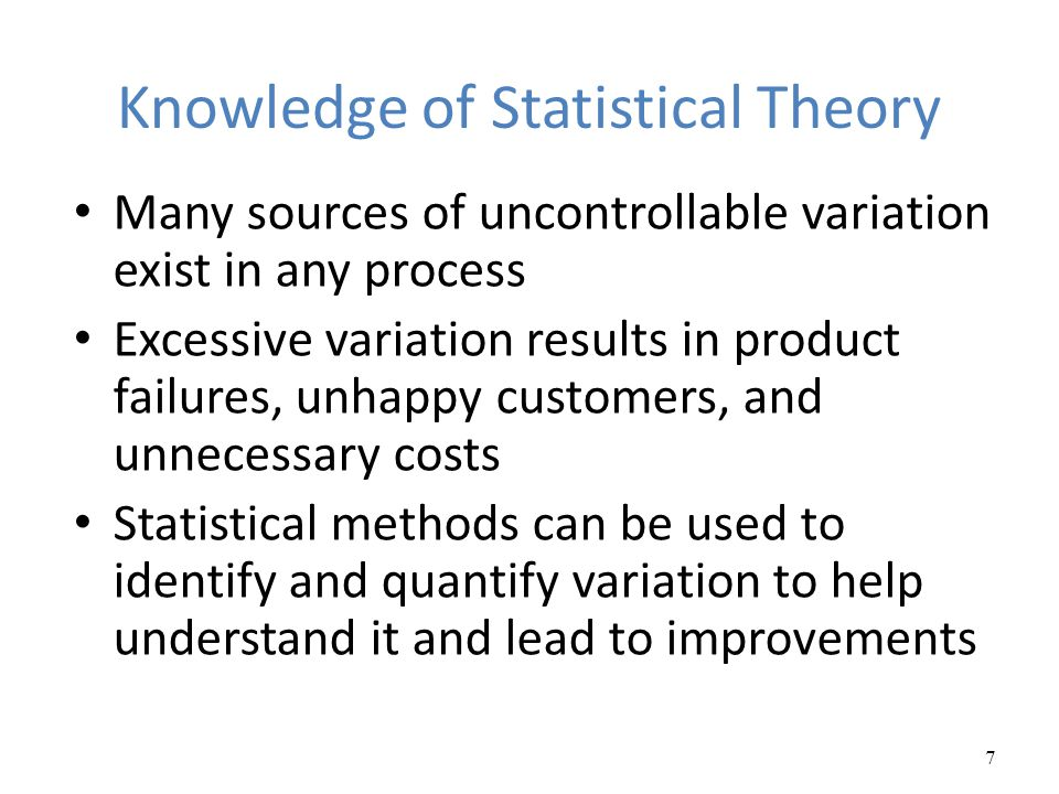Knowledge of Statistical Theory