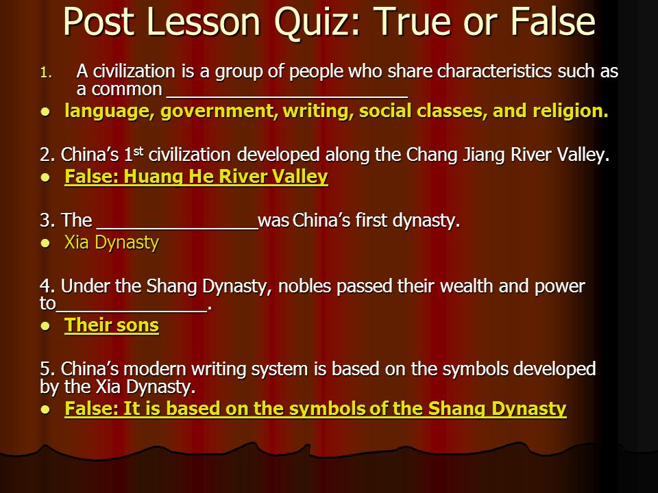 Post Lesson Quiz: True or False