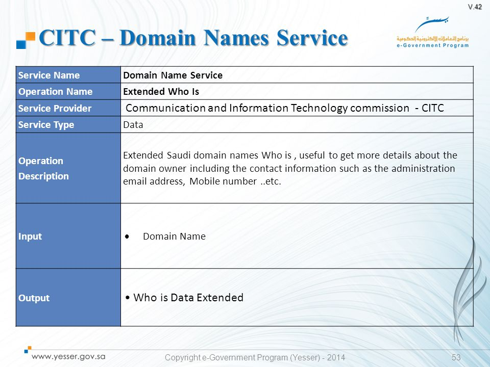 Onboarding Services Catalog Ppt Download
