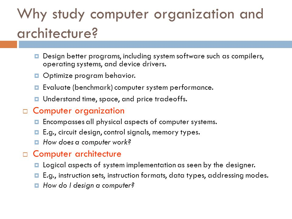 Why study computer organization and architecture
