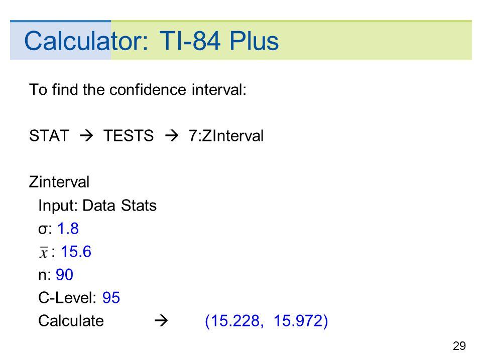 Estimation ppt video online download