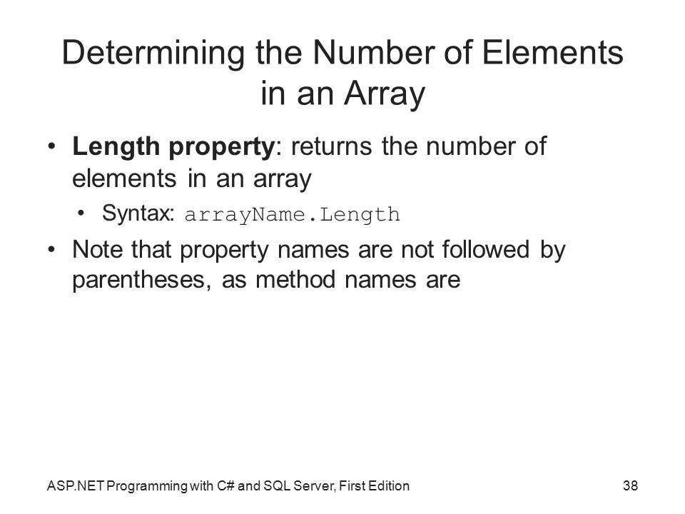Determining the Number of Elements in an Array