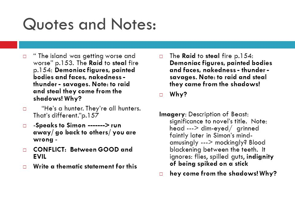 best lord of the flies quotes