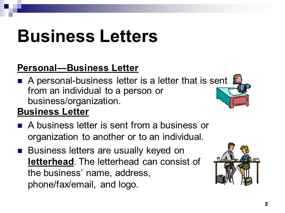 2 Business Letters Personalu2014Business Letter