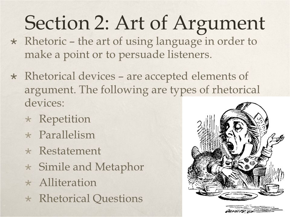 Section 2: Art of Argument