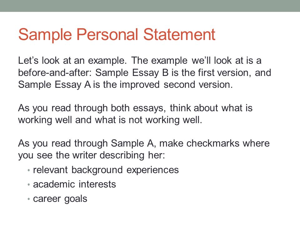 sample personal statement