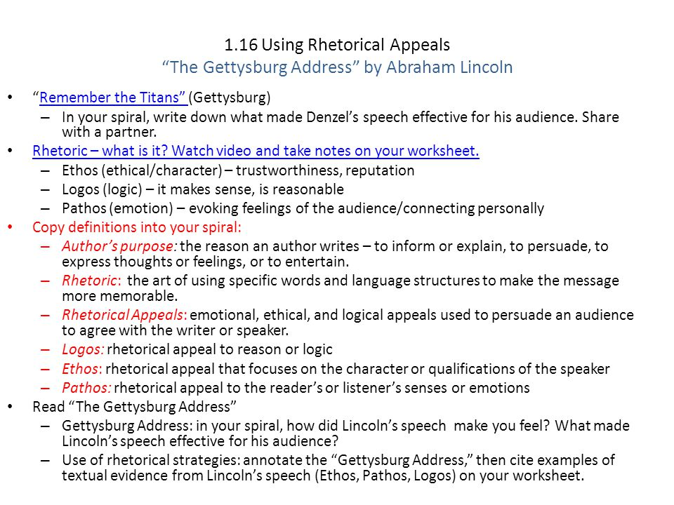 116 Using Rhetorical Appeals Page 65 Ppt Video Online Download