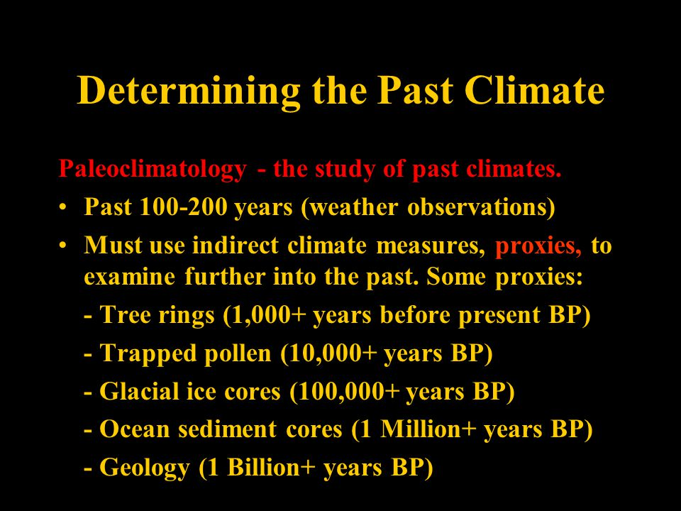 why tree rings are helpful in studying the geologic past