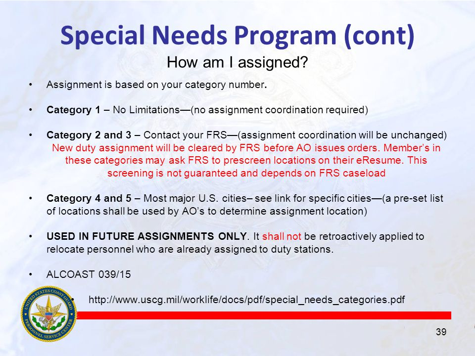Assignment Year 2016 Psc Epm Outreach Ppt Download