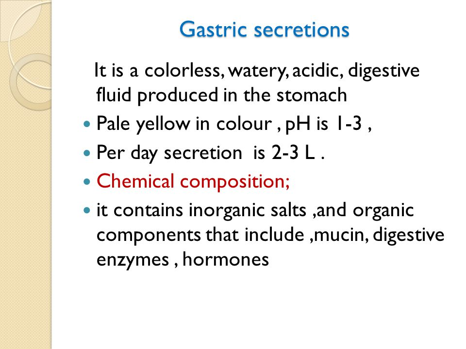 enzymes of gastric juice