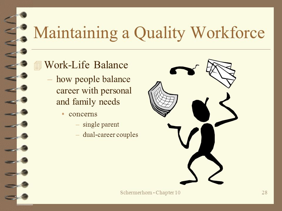 Maintaining a Quality Workforce