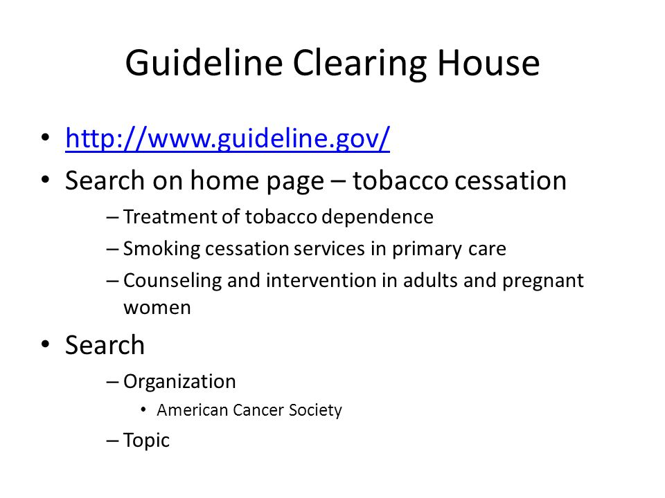 Guideline Clearing House