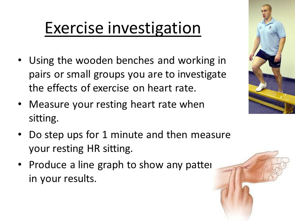 Exercise investigation
