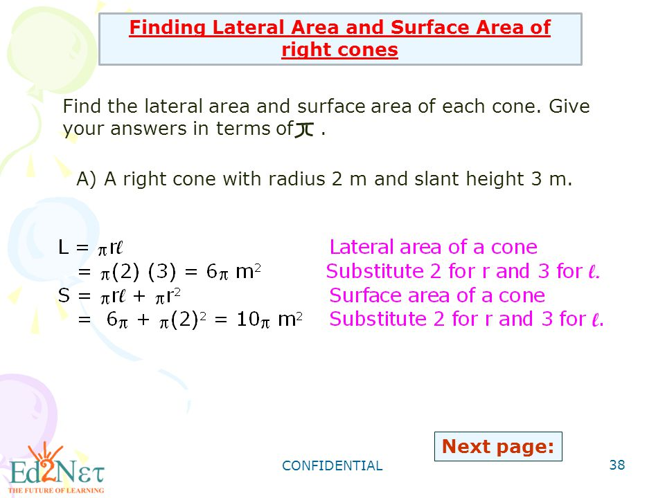 how to find radius with surface area and hright