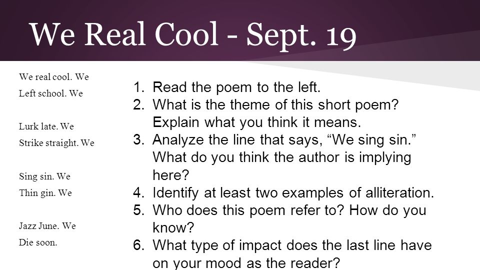 we real cool poem theme