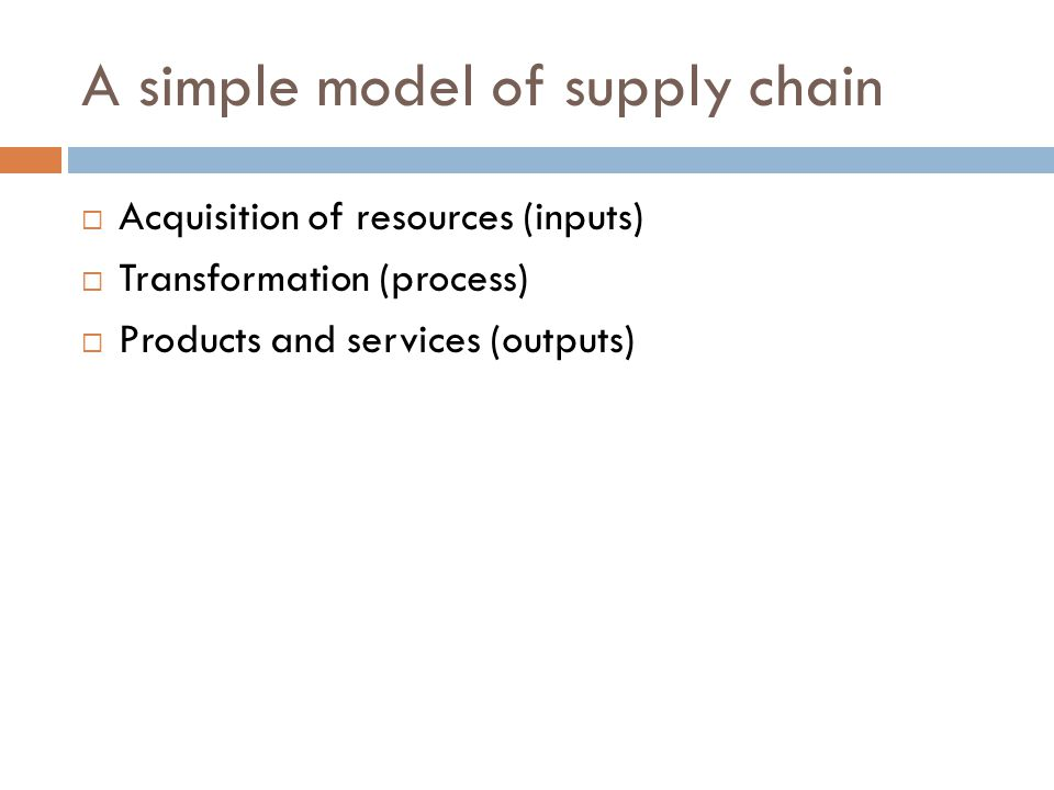 service outputs of a supply chain