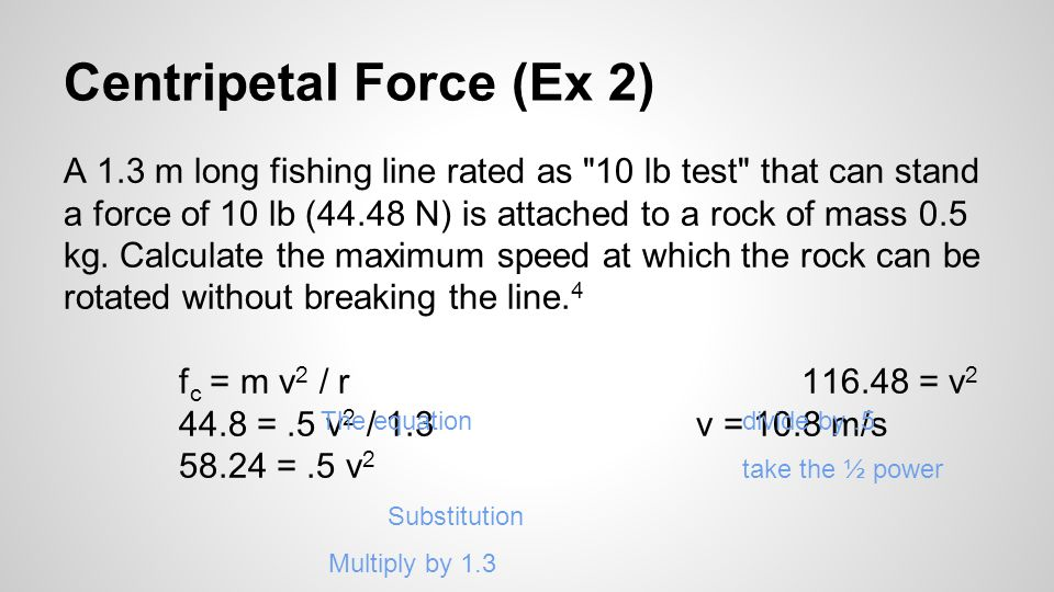 Centripetal Force (Ex 2)