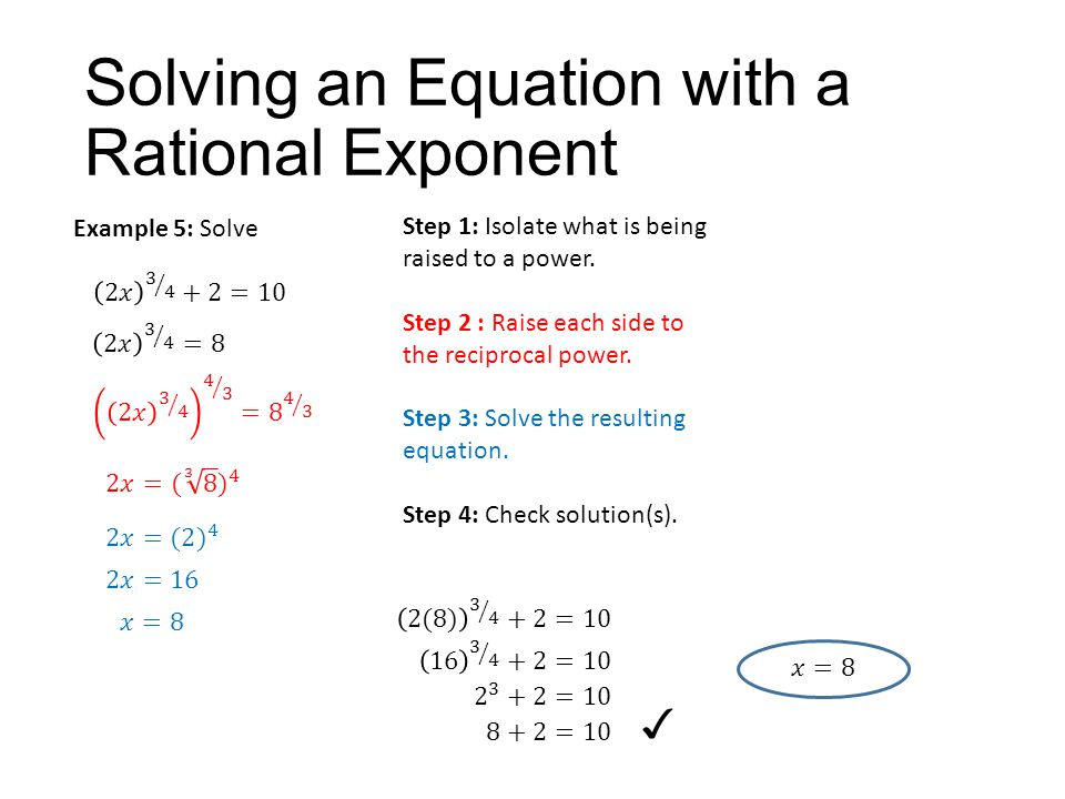 Solving an Equation with a Rational Exponent