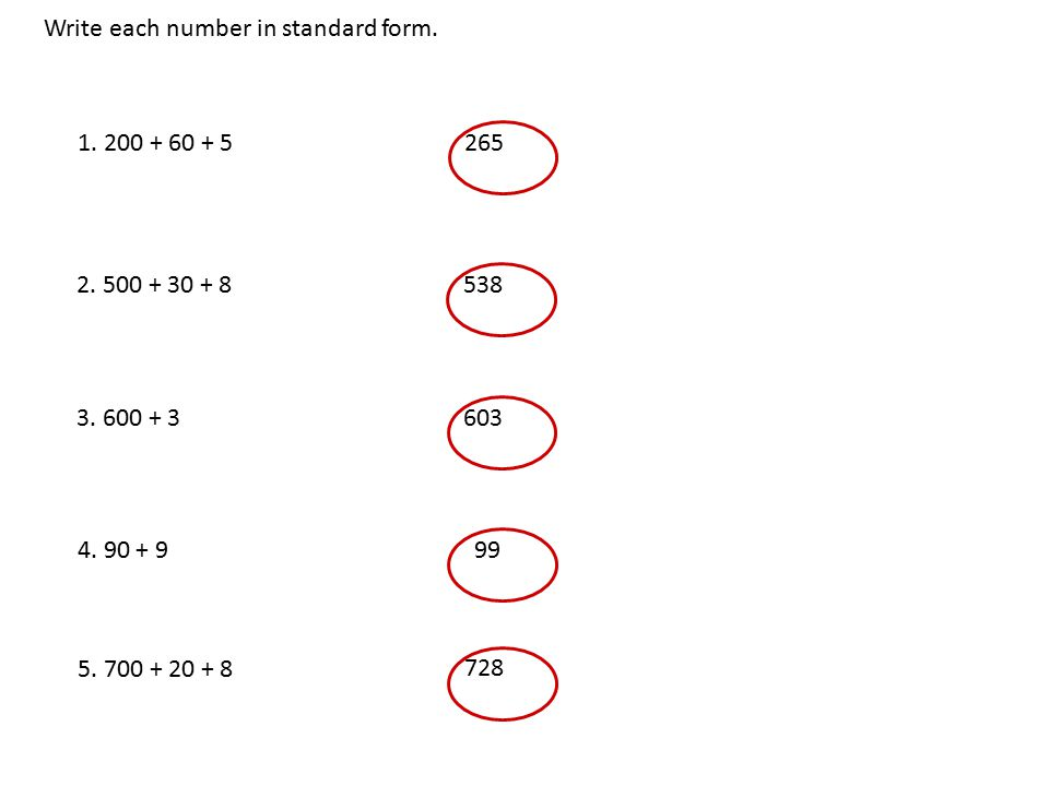 standard form 200  Objective - To read, write and identify the values of whole ...