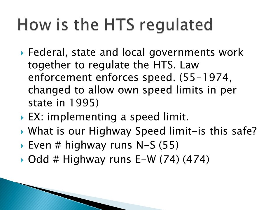 How is the HTS regulated