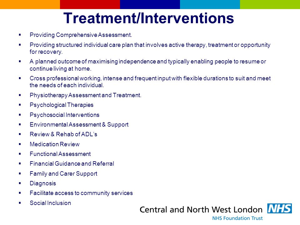 Treatment/Interventions