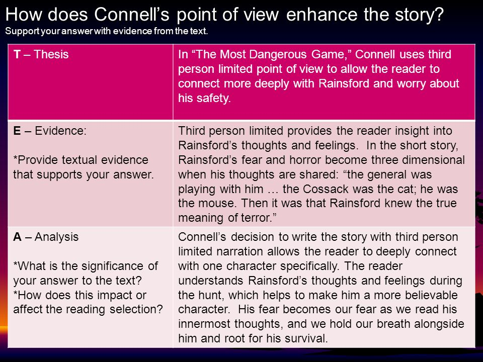 How does Connell's point of view enhance the story