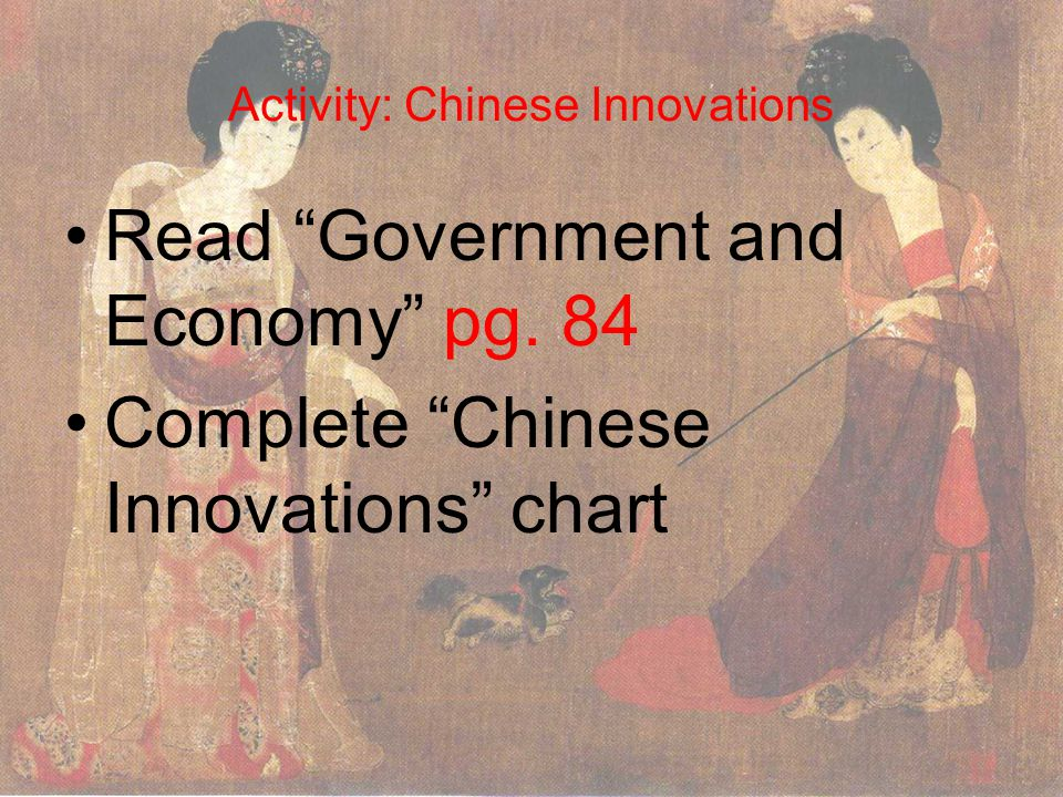 Activity: Chinese Innovations