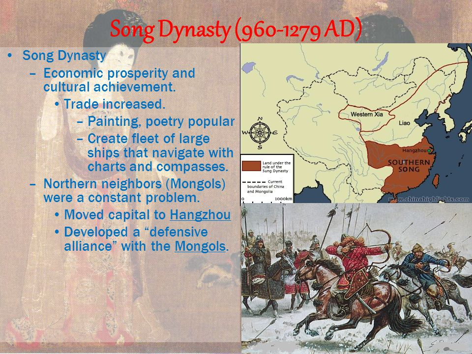 Song Dynasty ( AD) Song Dynasty