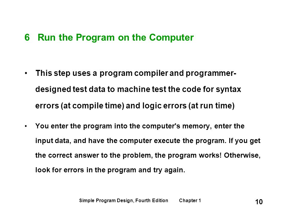 6 Run the Program on the Computer