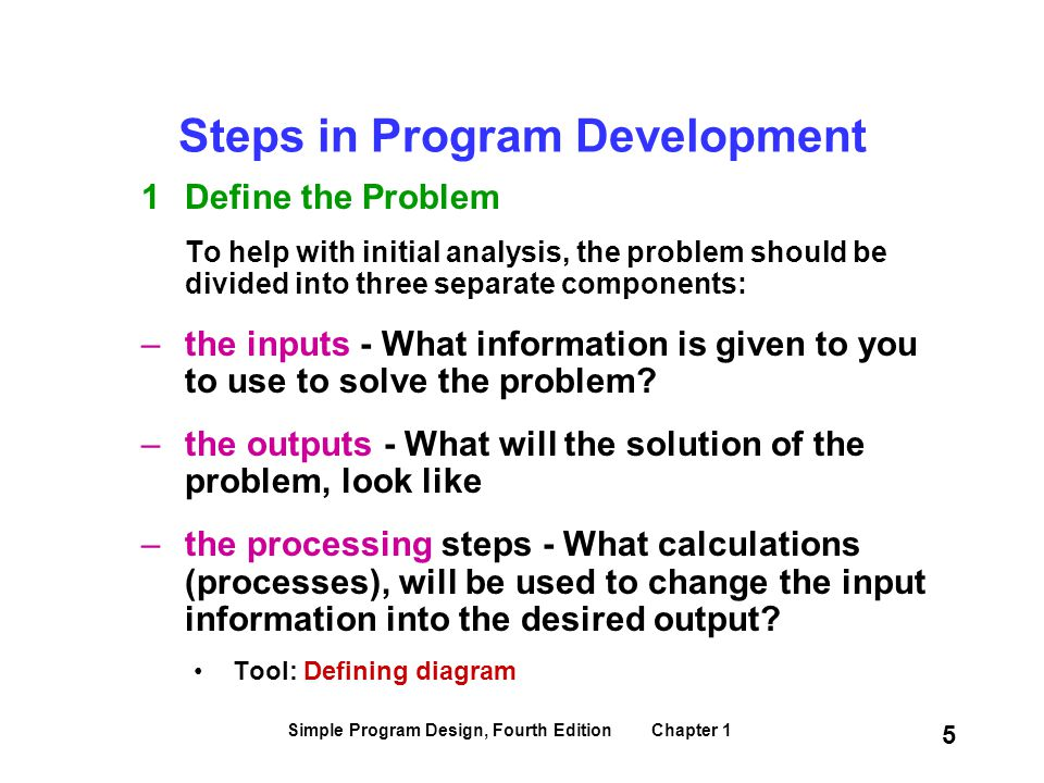 Steps in Program Development
