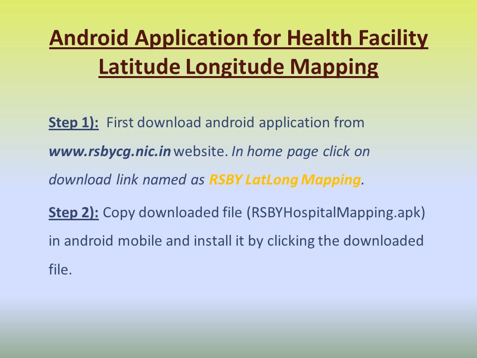 Android Application for Health Facility - ppt video online download