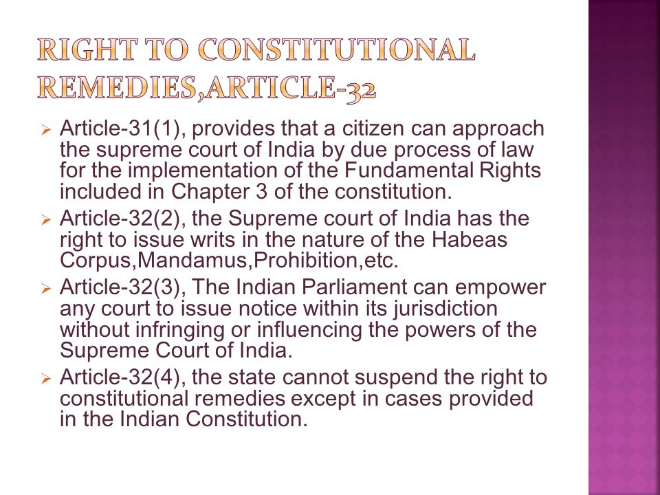 article 25 b indian constitution