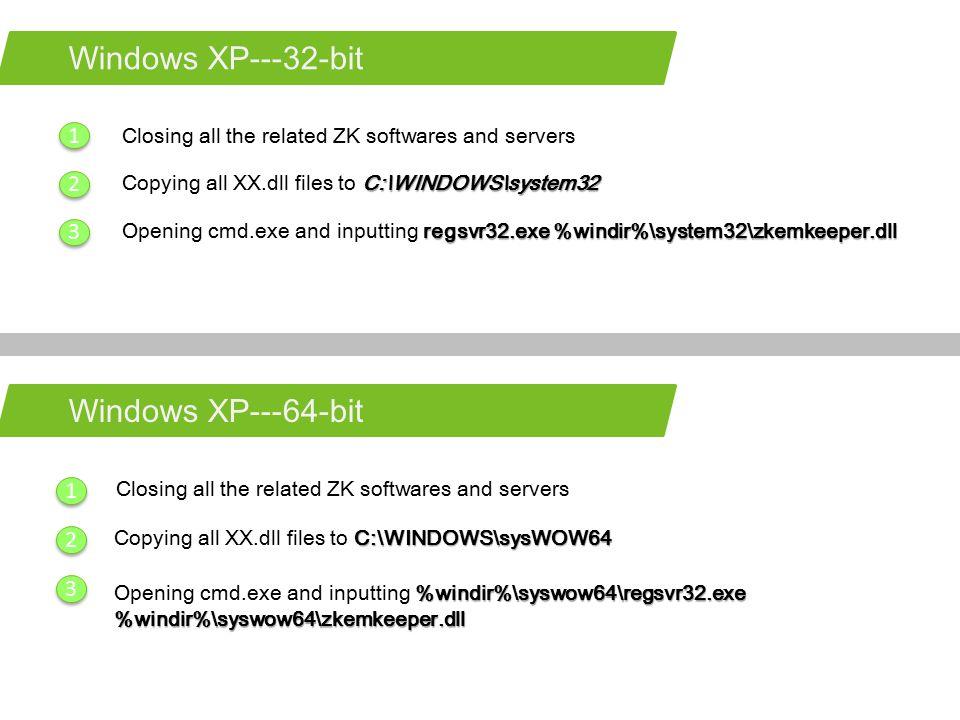 zkemkeeper dll for windows 7 64 bit download