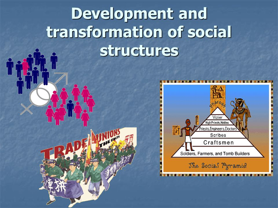 Development and transformation of social structures