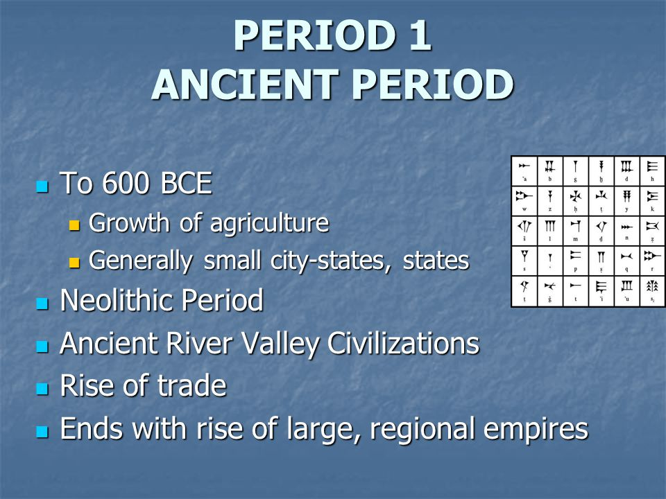 PERIOD 1 ANCIENT PERIOD To 600 BCE Neolithic Period