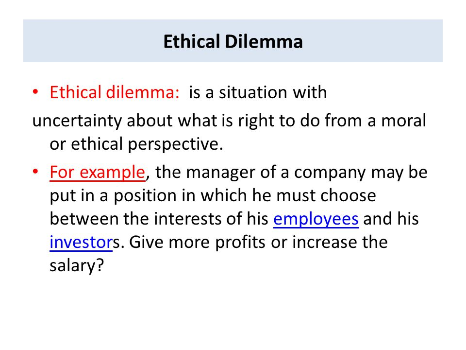 moral ethical dilemma
