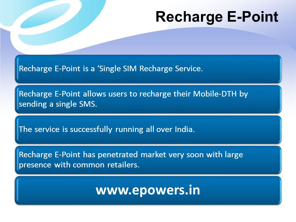 Recharge E-Point