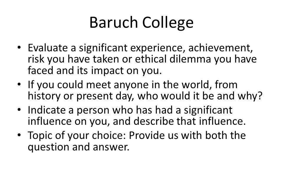baruch graduate application deadline