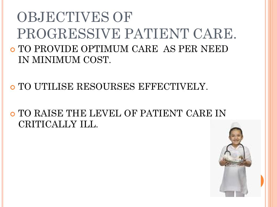 progressive patient care