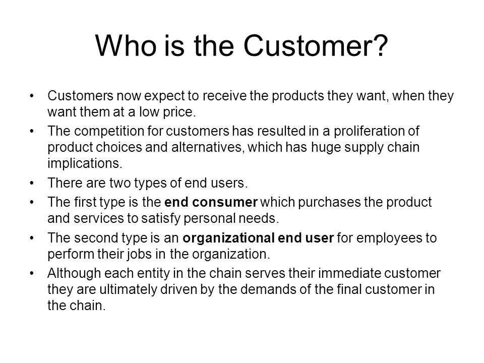 Who is the Customer Customers now expect to receive the products they want, when they want them at a low price.