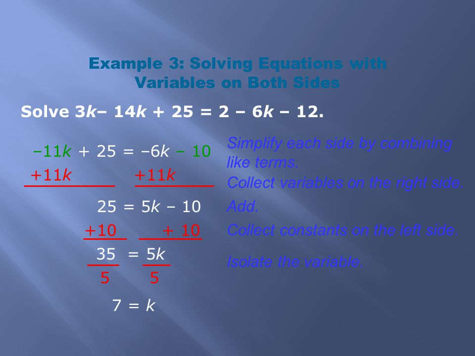 Solving Linear Equations and Inequalites - ppt video online download