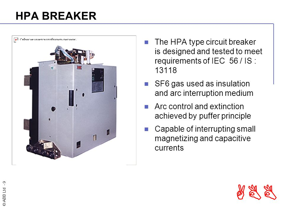 vha panel with hpa12 circuit breaker ppt video online download rh slideplayer com