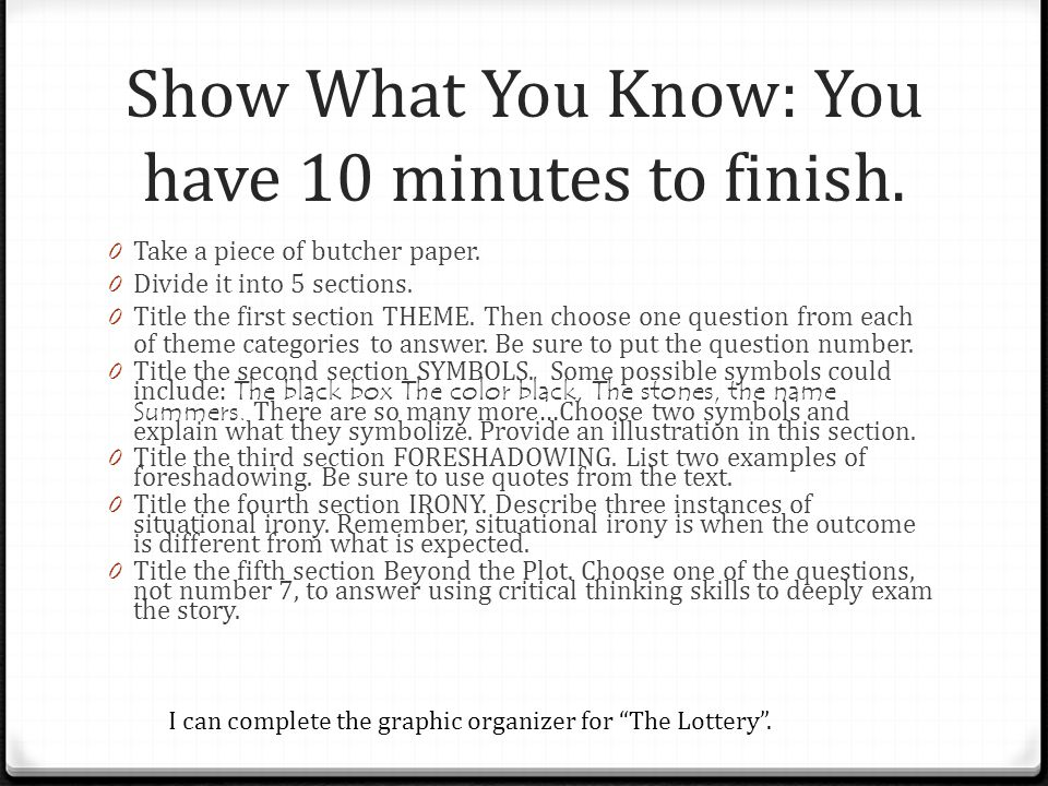 an analysis of shirley jacksons story the lottery When shirley jackson's chilling story the lottery was first published in 1948 in the the new yorker, it generated more letters than any work of fiction the magazine had ever published readers were furious, disgusted, occasionally curious, and almost uniformly bewildered.