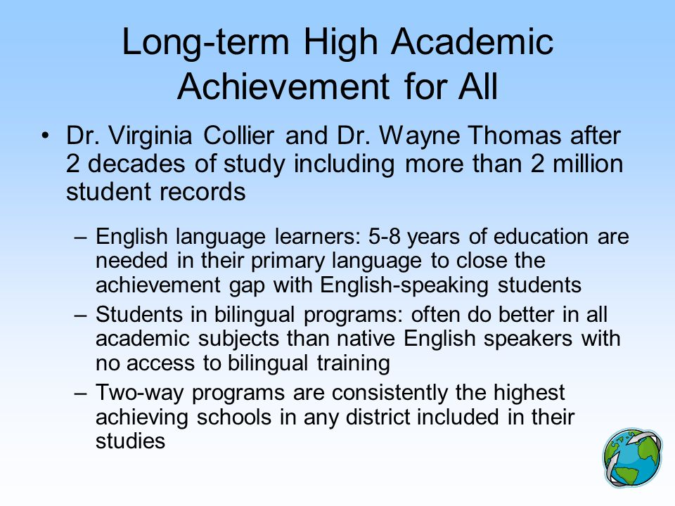 Long-term High Academic Achievement for All
