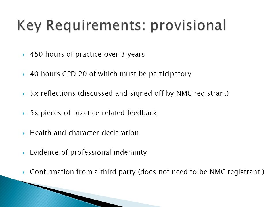Key Requirements: provisional
